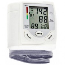 Blood pressure monitor upper arm