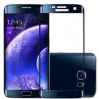 Samsung Galaxy S7 Tempered glas